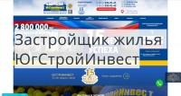 Застройщик жилья ЮгСтройИнвест (ЮСИ) - Яндекс Директ и Google Реклама - Бюджет 1,5 млн