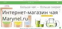 Интернет-магазин чая Marynel.ru - Яндекс Директ и Google Реклама