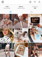 SMM - Instagram - Личный блог (Преподаватель английского / фотограф / фэшн)