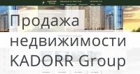 Продажа недвижимости. 6 заявок/день по 717 руб. c G.Adwords.