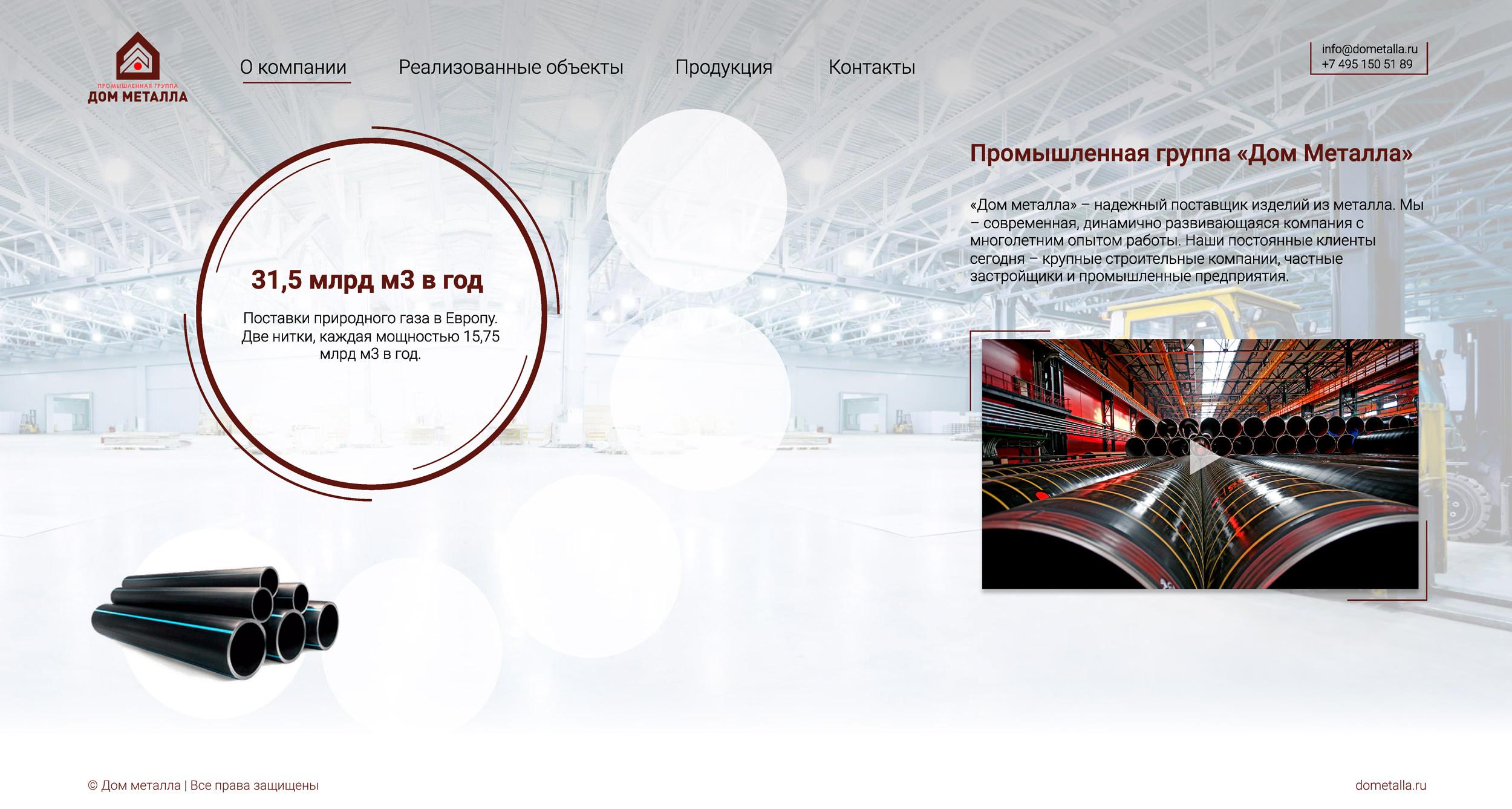 Прототип главной страницы фото f_8475c654f66b13d9.jpg