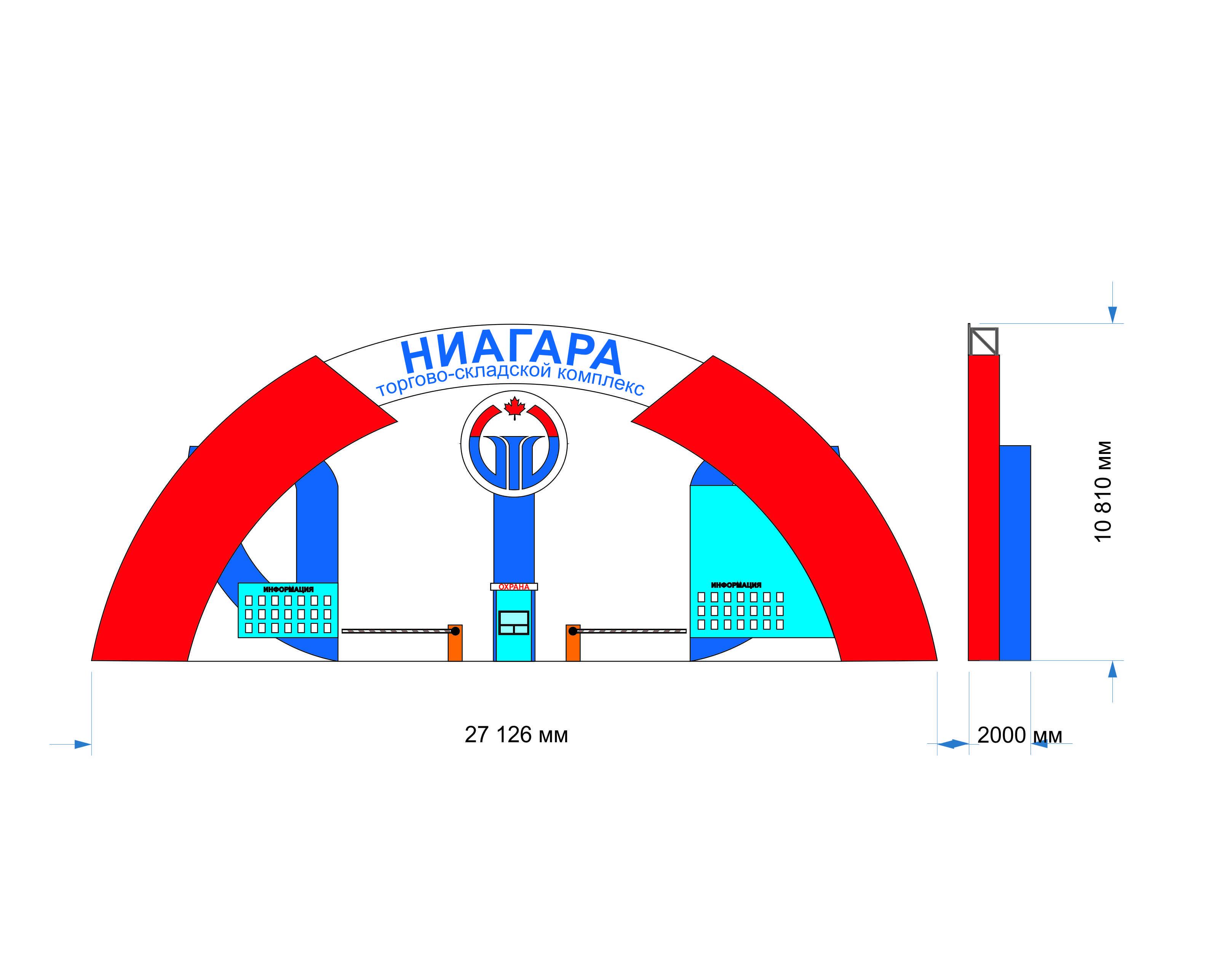 Дизайн Входной группы Торгово Складского Комлекса фото f_36552df660e3c87b.jpg