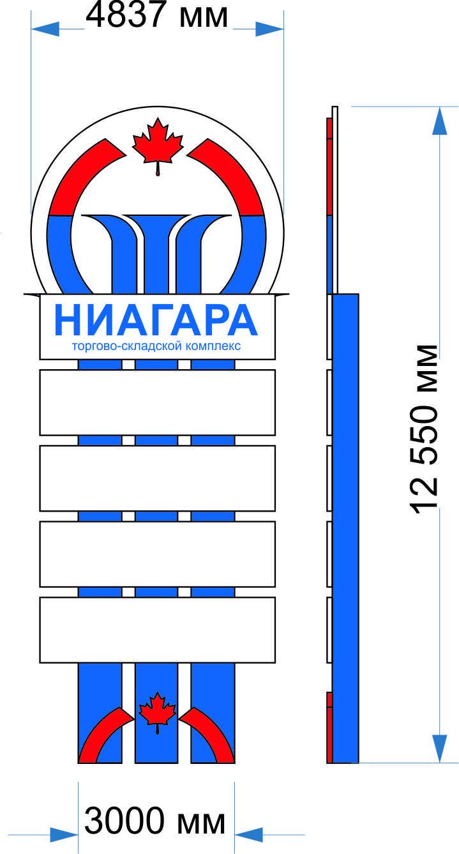Дизайн Входной группы Торгово Складского Комлекса фото f_54352df663045049.jpg