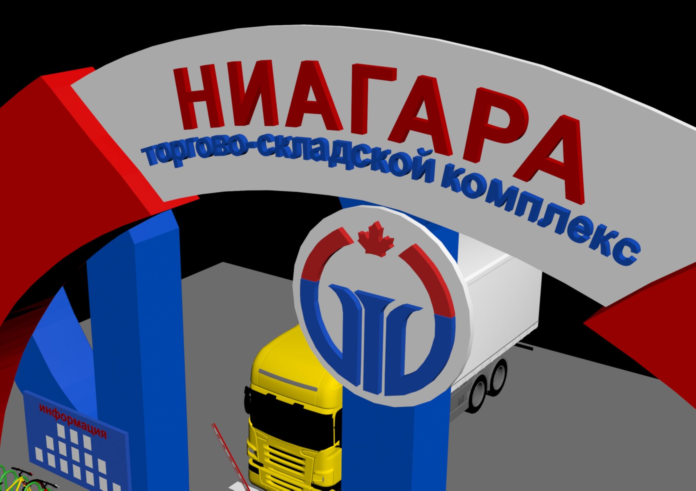 Дизайн Входной группы Торгово Складского Комлекса фото f_62452e9de9ea4061.jpg