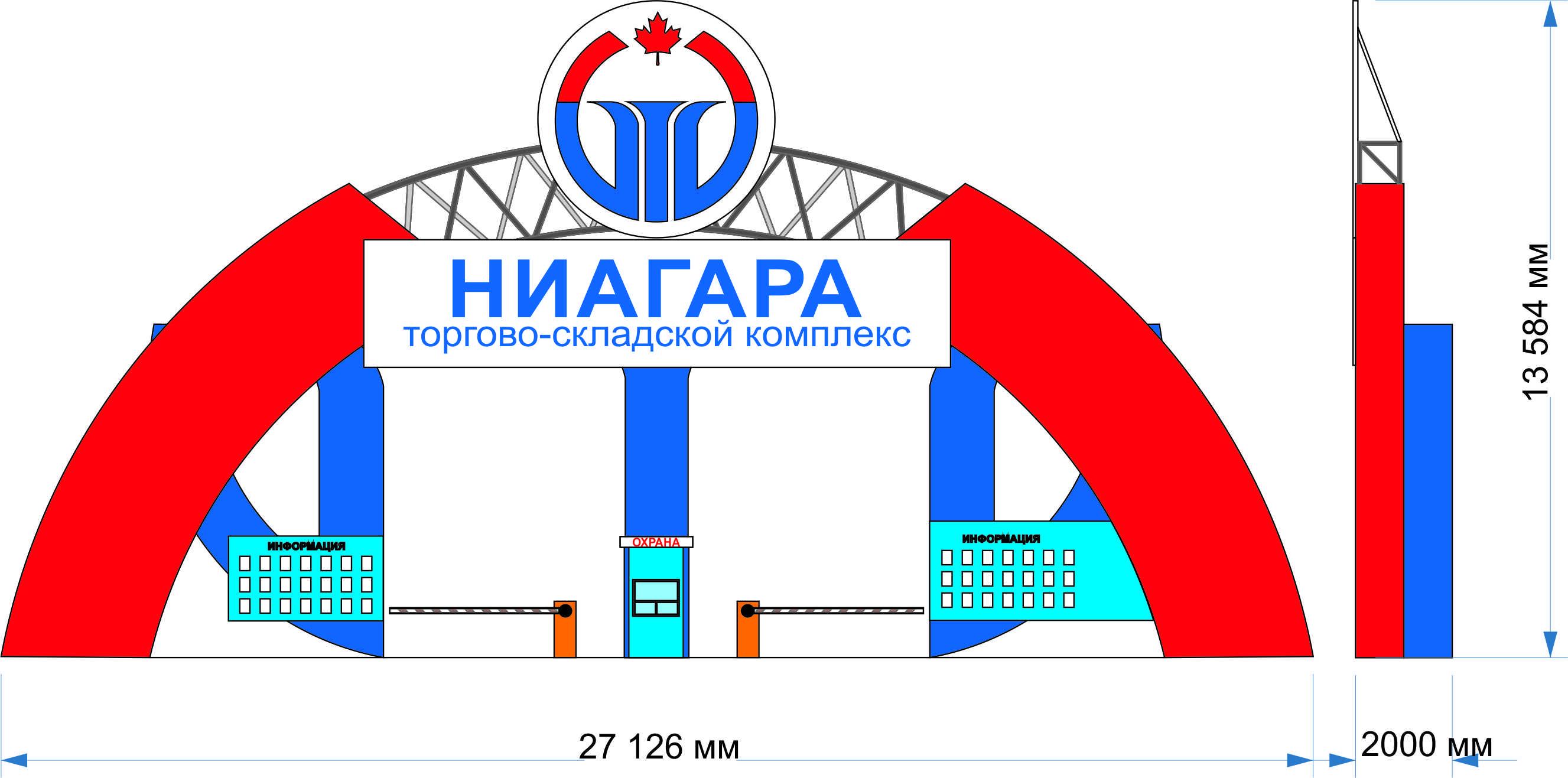 Дизайн Входной группы Торгово Складского Комлекса фото f_84752df660c94741.jpg