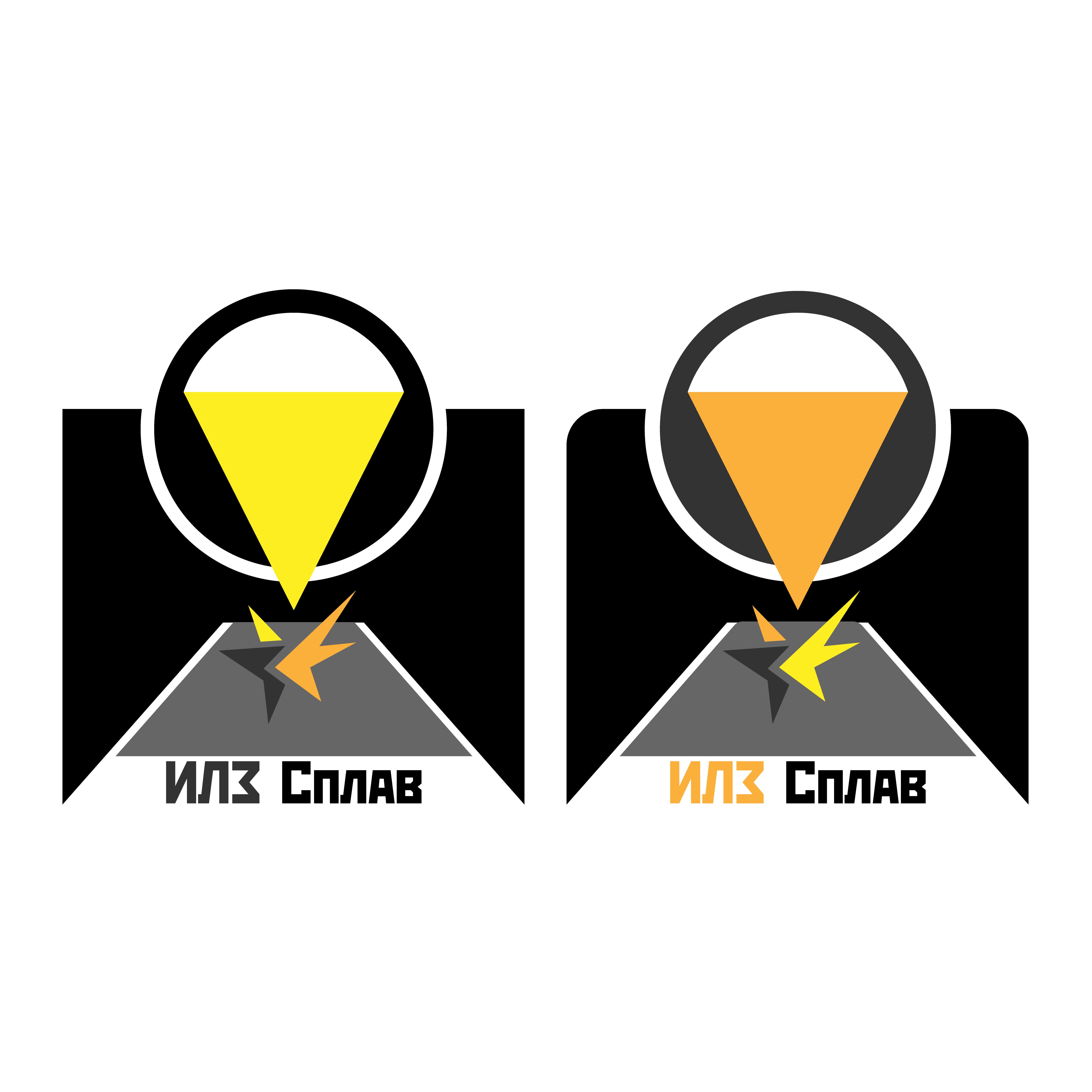 Разработать логотип для литейного завода фото f_2585b02c496162a7.jpg