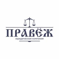 Лого-Право 1