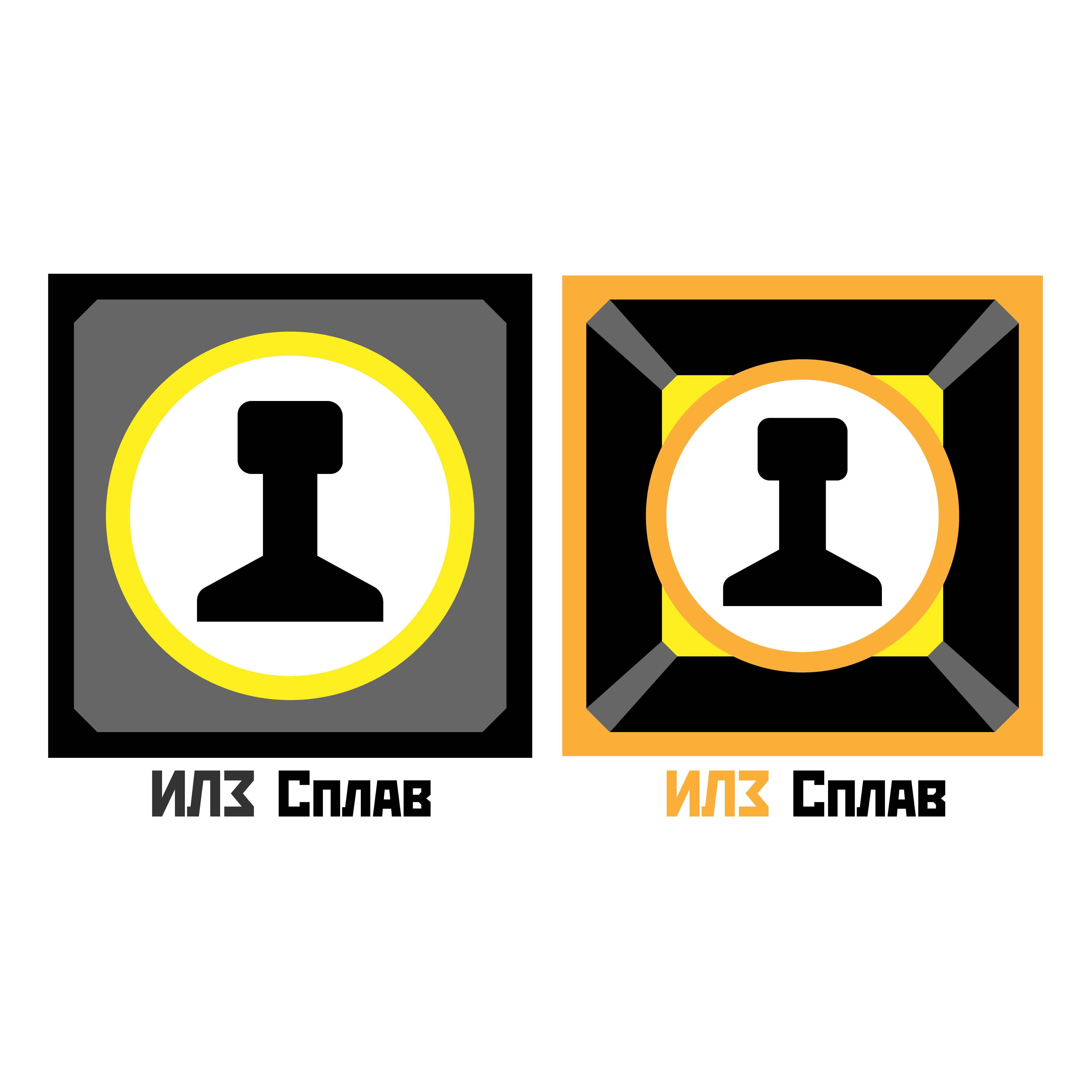 Разработать логотип для литейного завода фото f_9835b02c49a4c820.jpg
