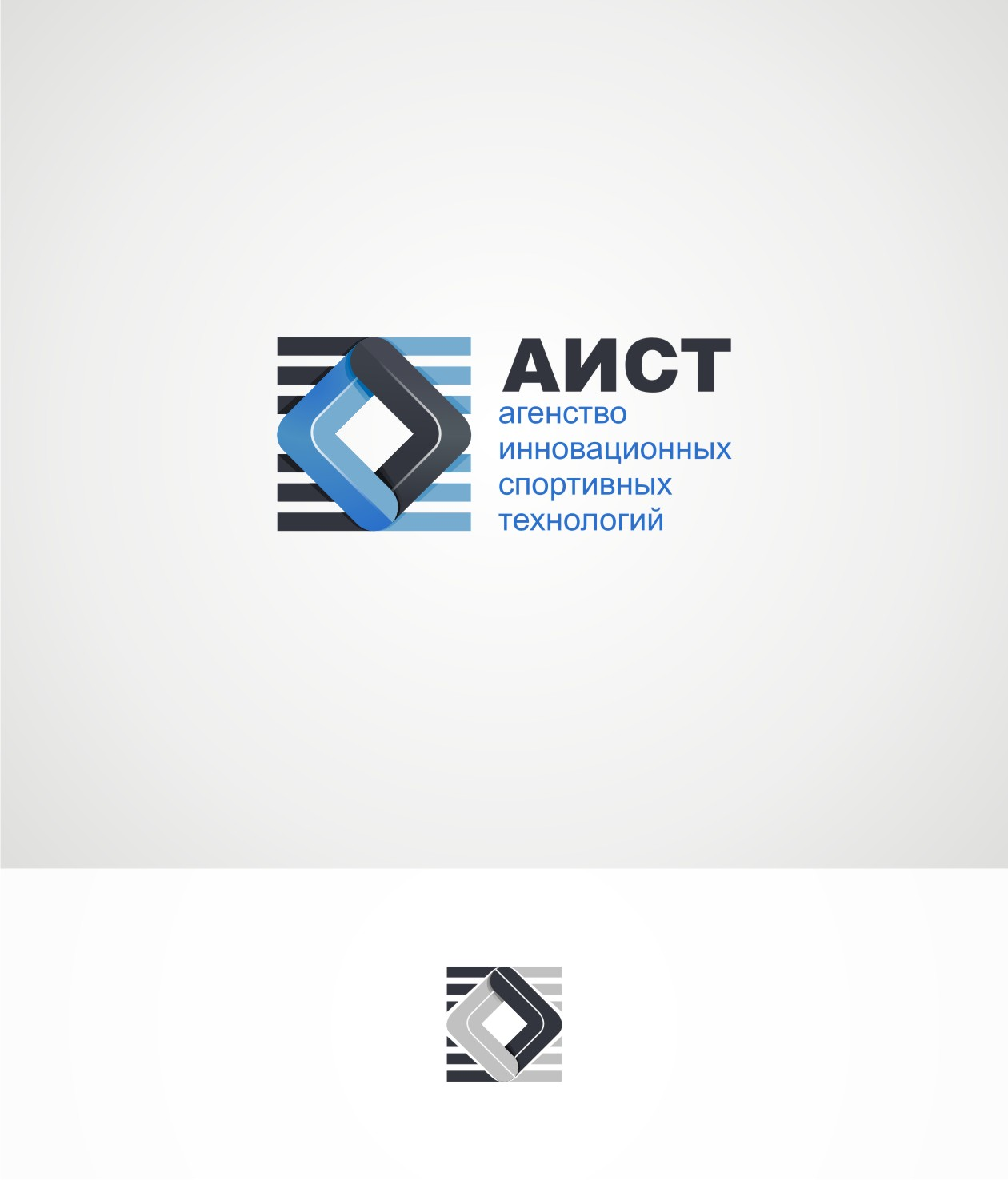Лого и фирменный стиль (бланк, визитка) фото f_3405177e20e9ad58.jpg