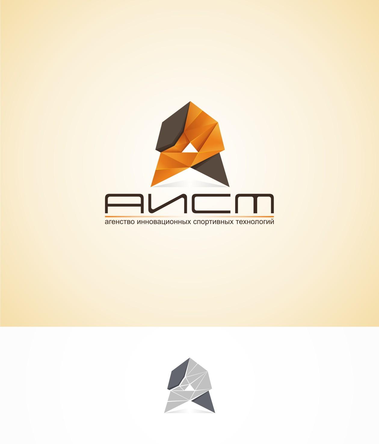 Лого и фирменный стиль (бланк, визитка) фото f_4905177d908337d6.jpg