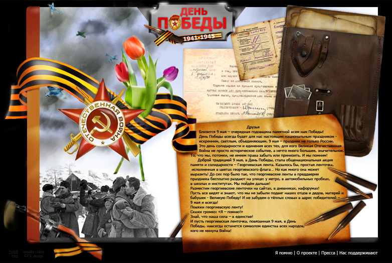 http://st.free-lance.ru/users/Dr1v3r/upload/f_4811880973c53.jpg