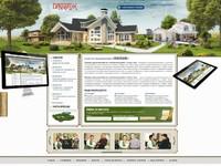 Нарисую дизайн сайта сроки от 4 дней, в стоимость входит главная и до 5-ти...