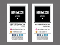 Верстка визиток и подготовка к печати