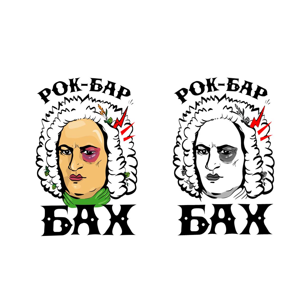 """Разработать логотип и вывеску рок-бару """"Бах"""" фото f_80359b6db0e64b65.jpg"""