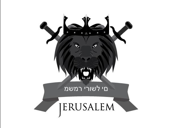 Разработка логотипа. Компания Страж Иерусалима фото f_89651e9c9ed359b3.jpg