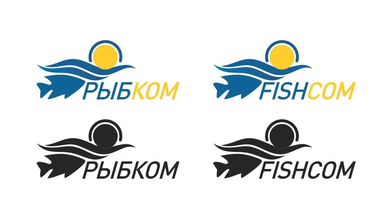 Создание логотипа и брэндбука для компании РЫБКОМ фото f_2665c08f1dc5102e.jpg