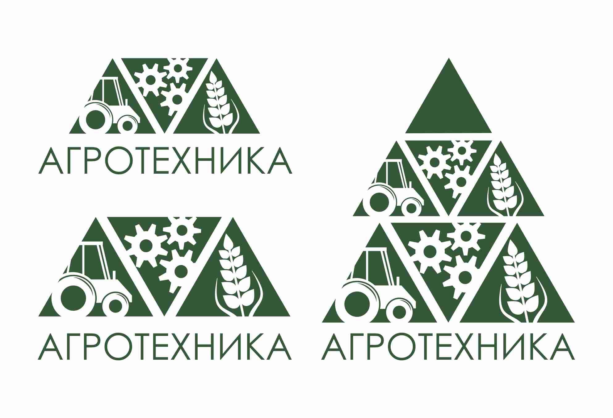 Разработка логотипа для компании Агротехника фото f_7145bff79fa171d3.jpg