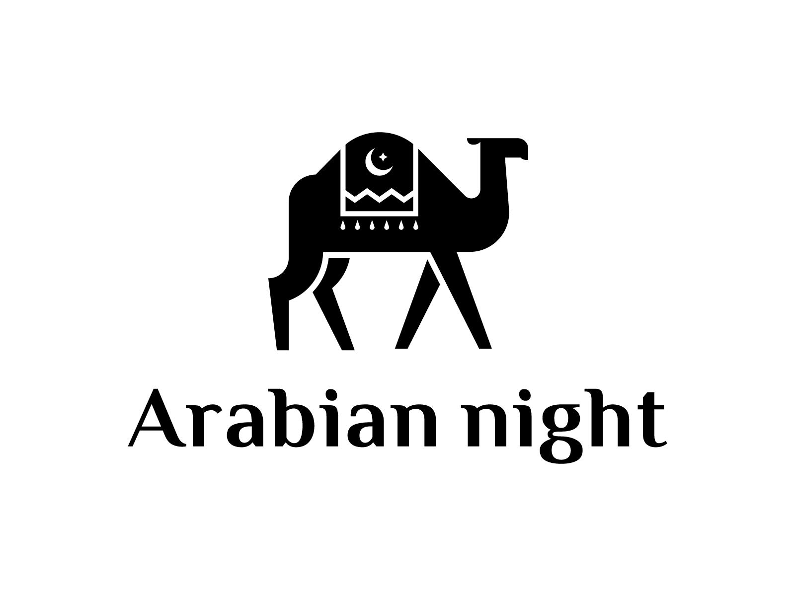 Арабская ночь