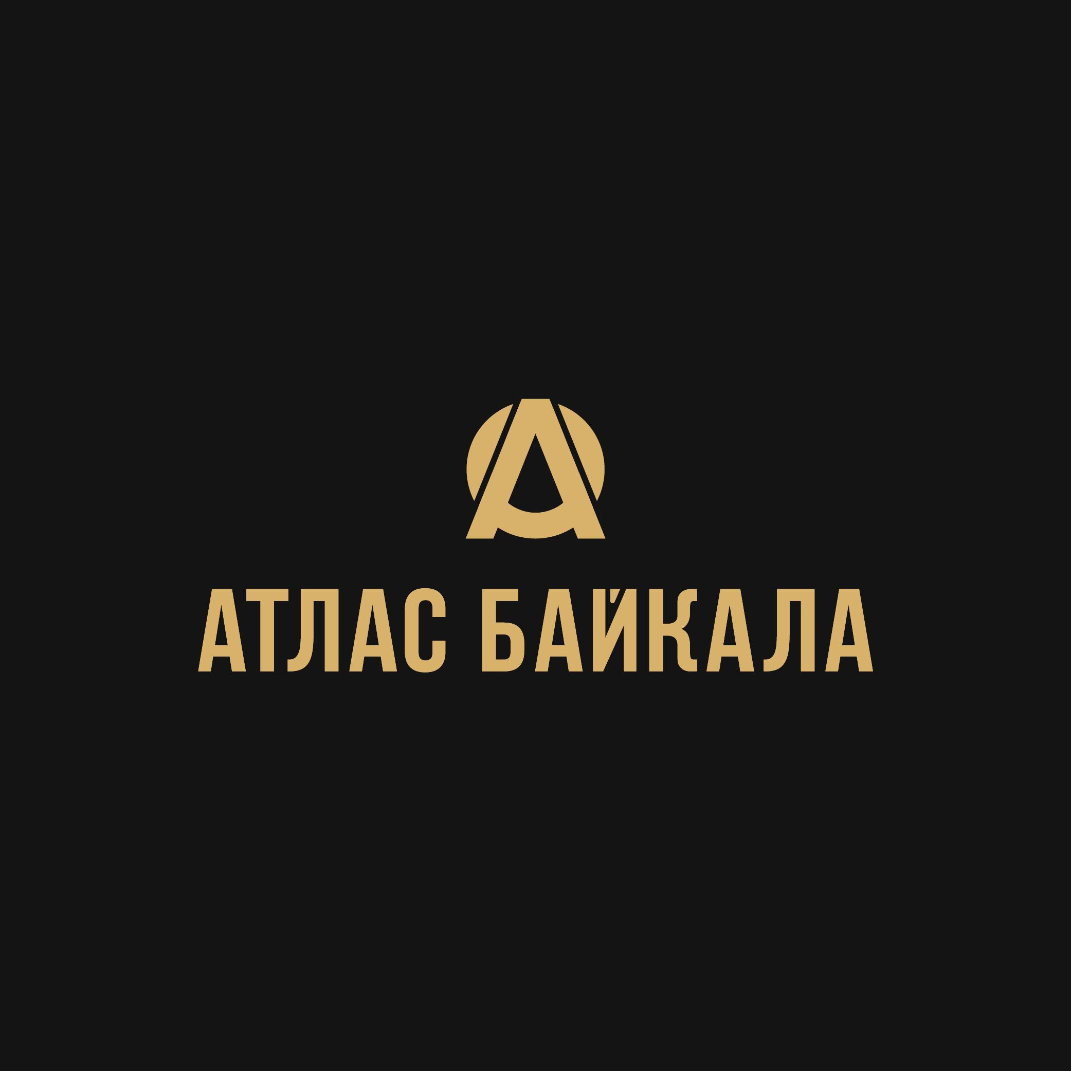 Разработка логотипа Атлас Байкала фото f_4045afc8d62a0937.jpg
