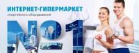 №1 для sportmarket.ru