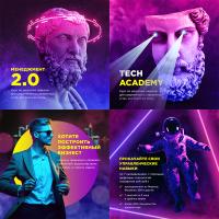Анимированные баннеры для рекламы в инстаграм TECH ACADEMY