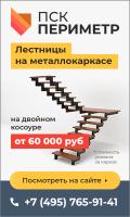 Анимированный баннер ПСК ПЕРИМЕТР