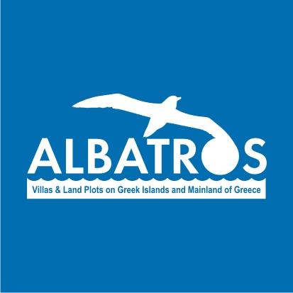 альбатрос.