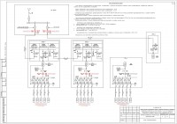 Электроснабжение стройплощадки