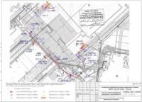 Освещение уличной экспозиции (стадия рабочая документация)