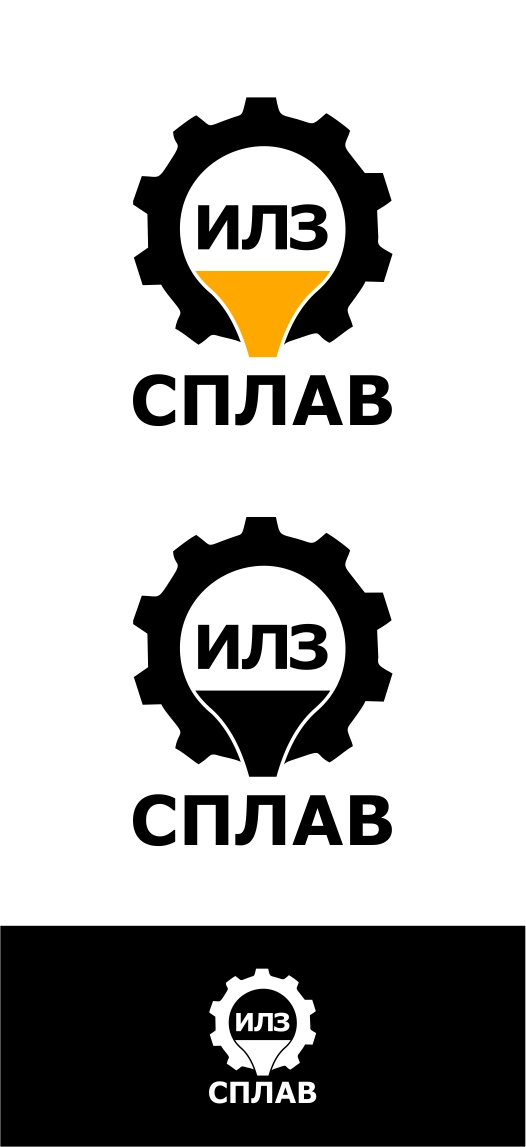 Разработать логотип для литейного завода фото f_1655afbea9a0f303.jpg