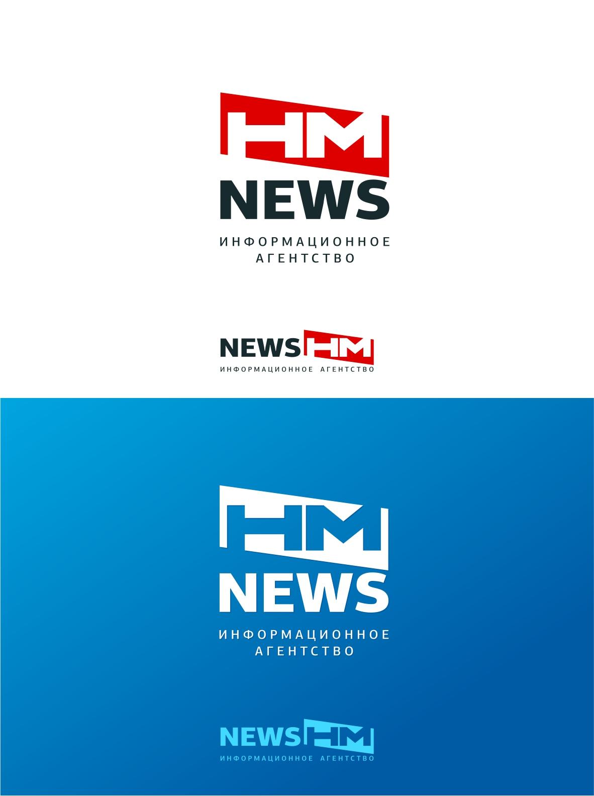 Логотип для информационного агентства фото f_3335aa65857a7954.jpg