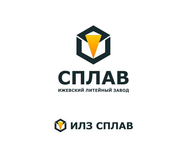 Разработать логотип для литейного завода фото f_3865af9773aa4bb4.jpg