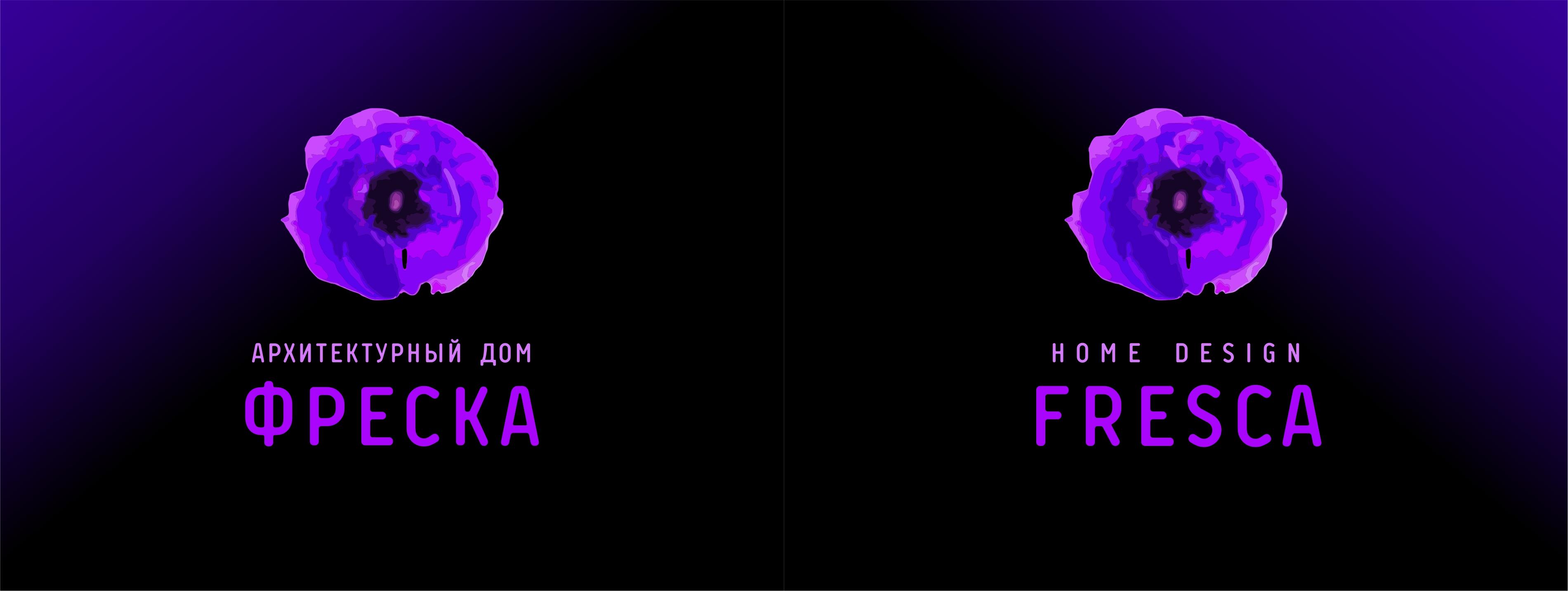 Разработка логотипа и фирменного стиля  фото f_5395aa64d83bd78c.jpg