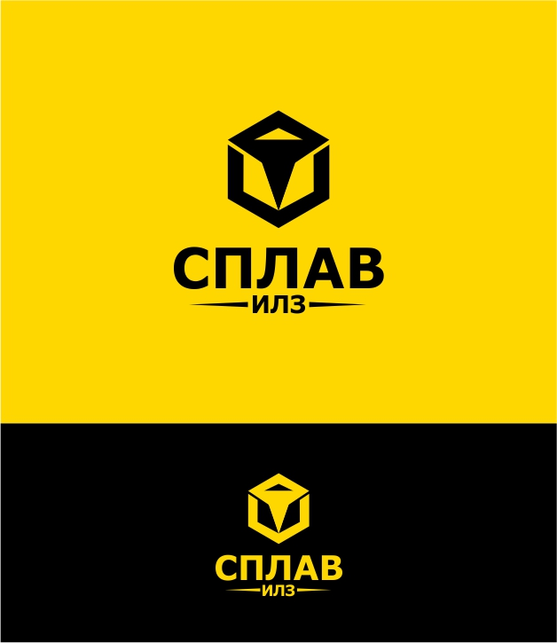 Разработать логотип для литейного завода фото f_6095af9774698d8a.jpg
