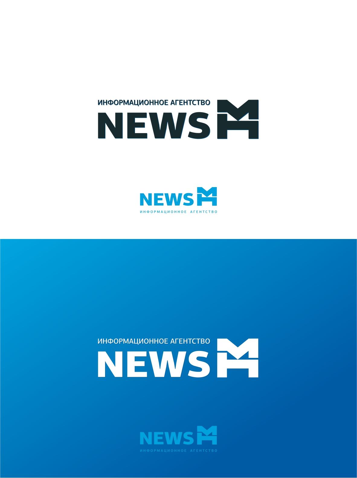 Логотип для информационного агентства фото f_6115aa3c1ff5f69a.jpg