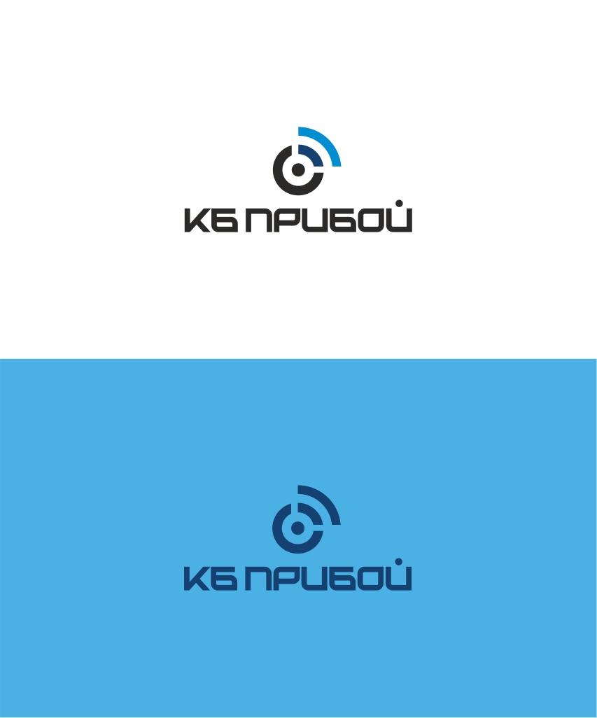 Разработка логотипа и фирменного стиля для КБ Прибой фото f_6405b23831aac138.jpg
