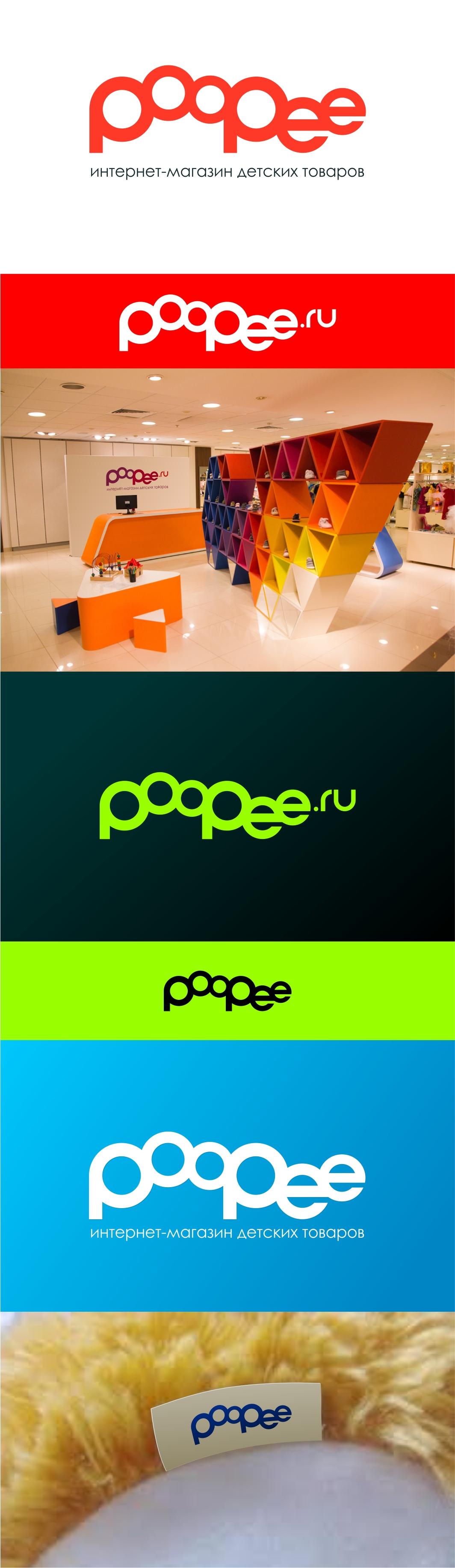 Разработка элементов фирменного стиля, логотипа и гайдлайна  фото f_7095ad5bb77871cc.jpg