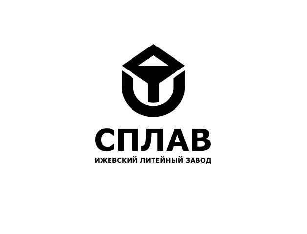Разработать логотип для литейного завода фото f_8175afbebea96be0.jpg