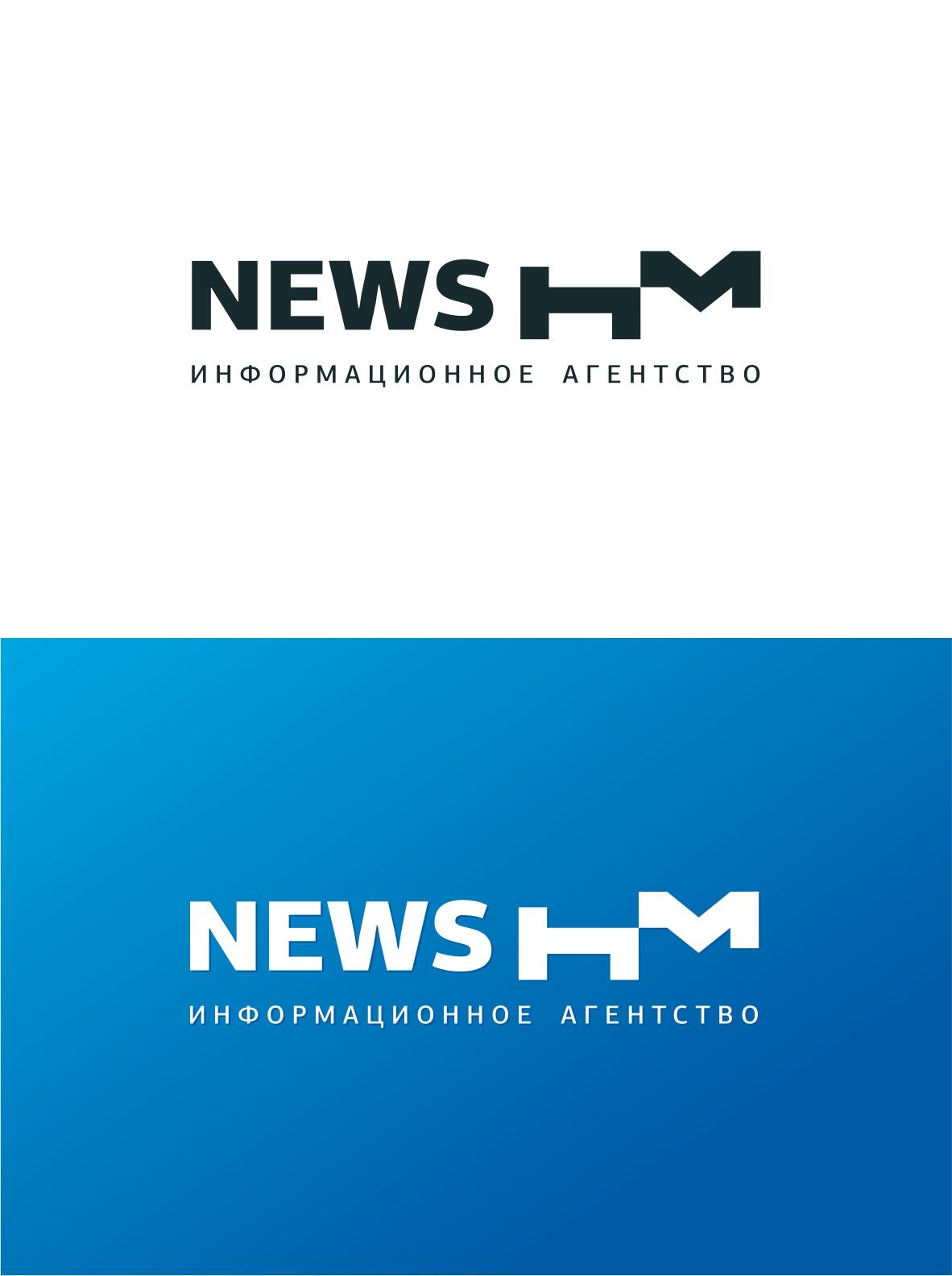 Логотип для информационного агентства фото f_8275aa3c1fa09677.jpg