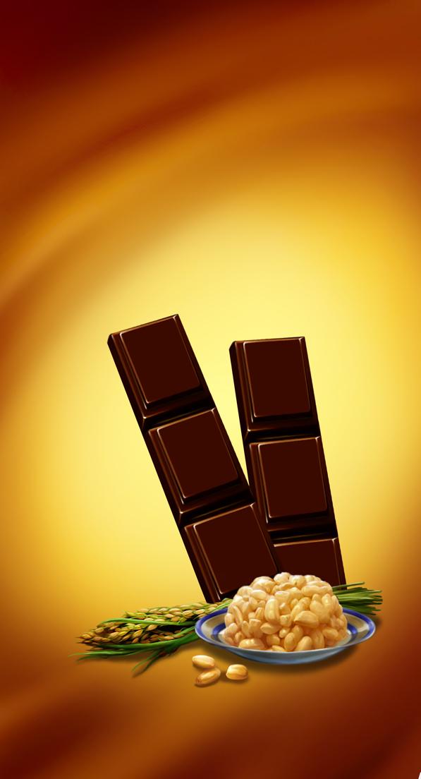 шоколад иллюстрация для обертки