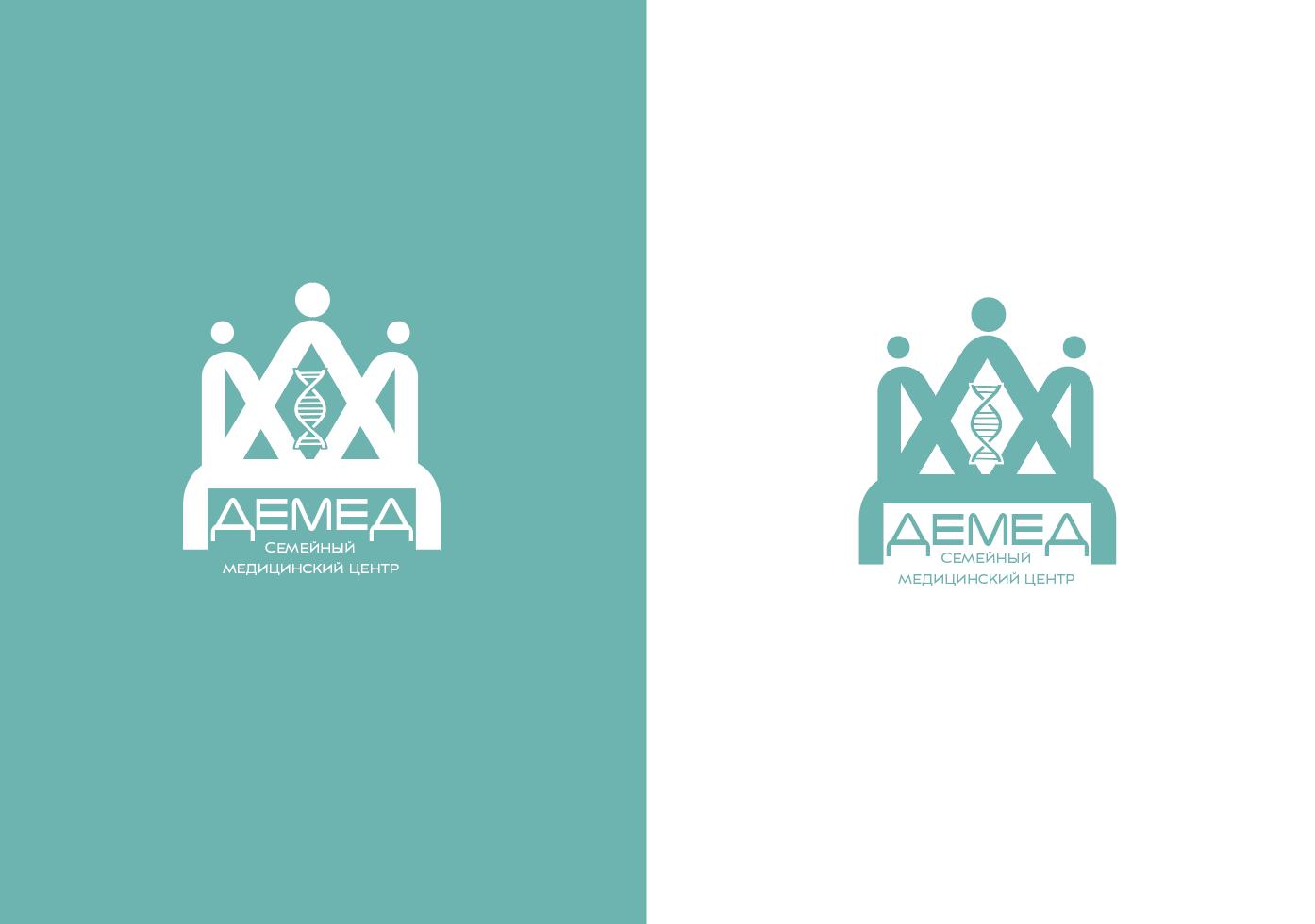 Логотип медицинского центра фото f_6655dc5aa2895aad.png