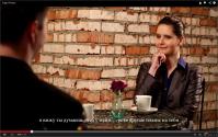 Перевод и создание субтитров к видео