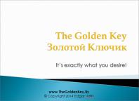 Создание продающей презентации - The Golden Key