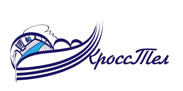 Логотип для компании оператора связи фото f_4ed4d9d5a73e8.png
