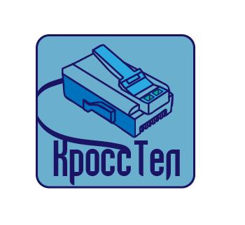 Логотип для компании оператора связи фото f_4ed4d9d89ab52.png