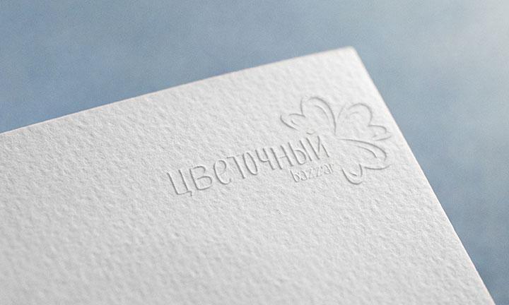Разработка фирменного стиля для цветочного салона фото f_4555c37776a0b300.jpg