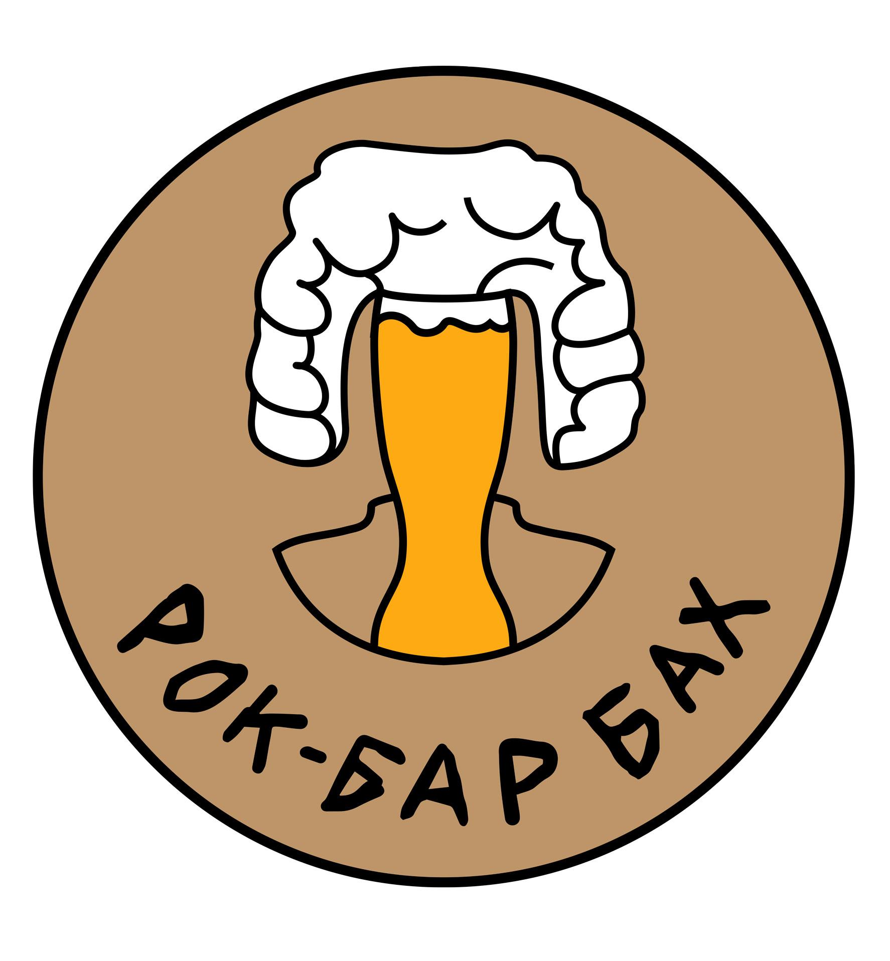 "Разработать логотип и вывеску рок-бару ""Бах"" фото f_13959b6f6f2be1e4.jpg"
