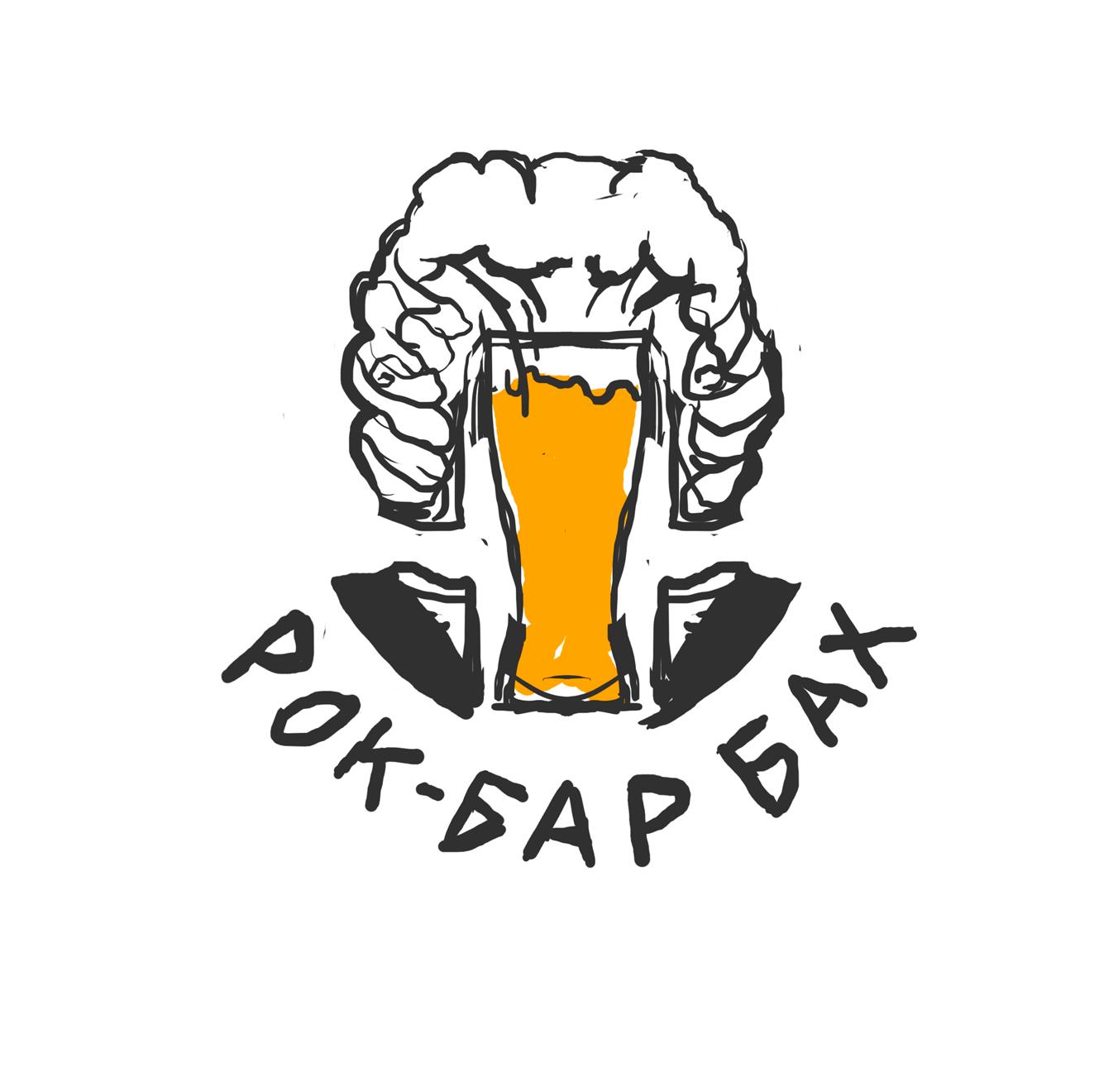 """Разработать логотип и вывеску рок-бару """"Бах"""" фото f_22859af9dcb07cd6.png"""