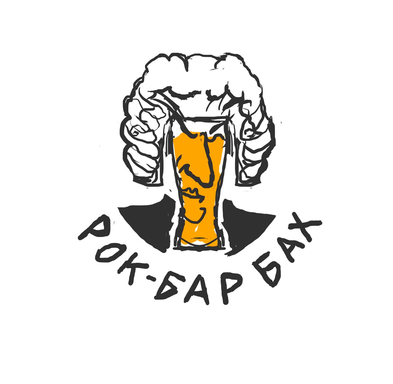 "Разработать логотип и вывеску рок-бару ""Бах"" фото f_72459afa255a0d0b.png"