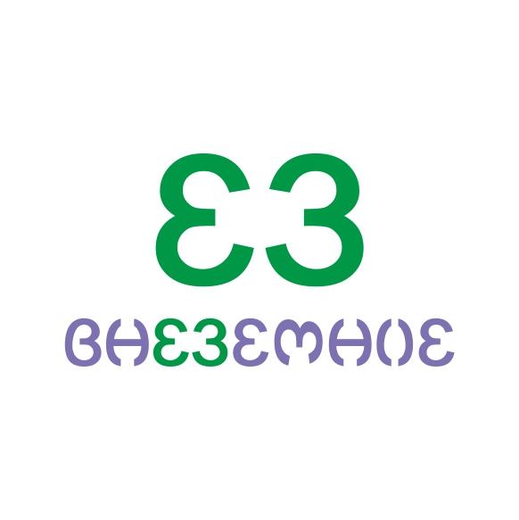 "Логотип и фирменный стиль ""Внеземное"" фото f_3165e78630615b06.jpg"